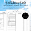 Daily Planner Bundle - Create Your Own Walt Disney World Planner